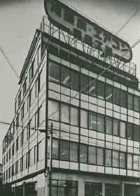 当時の東京本社